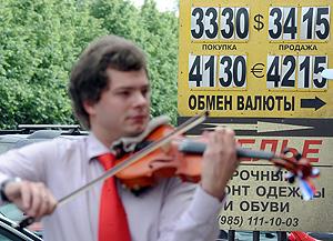 Рубль тянет вверх
