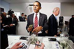 Обама призывает тратить