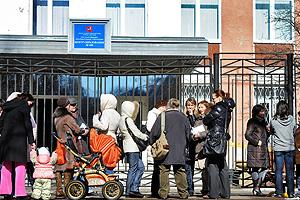 Московские школы идут на слияние