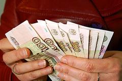Ограничить наличную оплату