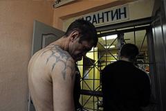 """""""Город без наркотиков"""" остался без """"жителей"""""""
