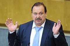 К Гудкову-старшему пришли за налогами