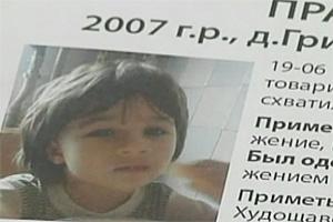 Убийцу Богдана Прахова нашли по ДНК