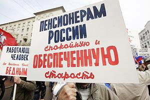 Россияне хотят сами платить себе пенсию