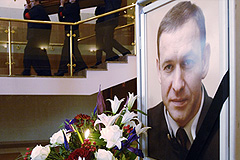 Убийство судьи Чувашова: обвинение предъявлено