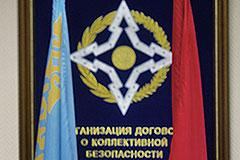 Узбекистан выходит из ОДКБ