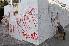 Pussy Riot подали жалобу на следствие