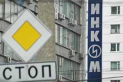 """В """"Инком"""" по следам Банка Москвы"""