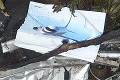 Факторы катастрофы SSJ-100