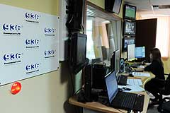 """Коммерсантъ-FM"" меняет главреда"
