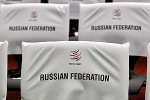 Россия готовит свой АПК к ВТО