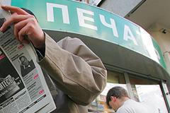 Агентов от СМИ попросят открыться
