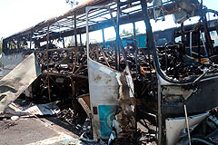 """Теракт в Бургасе: заявление """"Кедат аль-Джихад"""""""