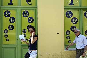 Грецию жалеть не будут