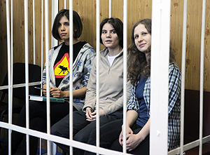 Pussy Riot не заплатят за гипертонию