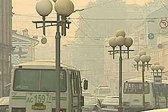 Томск окутал смог