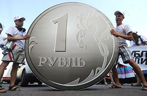 Рубль умеренно укрепился