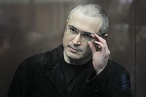 Ходорковский попросил об экспертизе