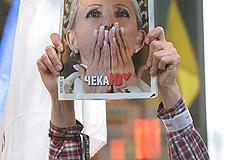 Тимошенко за решеткой уже год