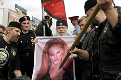Православные активисты выйдут против Мадонны
