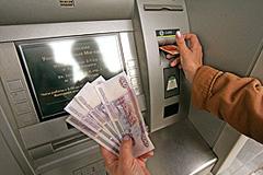Россияне забирают деньги из крупных банков