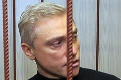 """Экс-управделами """"ЮКОСа"""" вышел досрочно"""