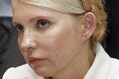 Третье дело против Тимошенко
