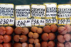 Банк России выжидает, потому что боится спугнуть рост и разогнать инфляцию