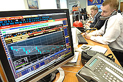 Разочарования российской экономики
