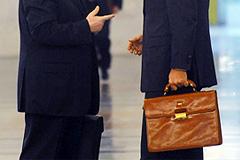 Правительство Камчатки отставлено