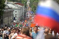 Оппозиция подала заявку на новый марш