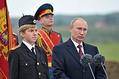 Путин вручил грамоты