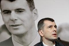 Прохоров создаст традиционную партию