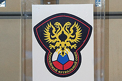 Выборы президента РФС. Трансляция