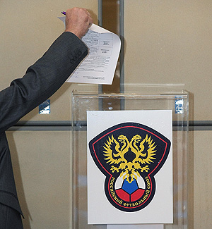 Выборы президента рфс трансляция