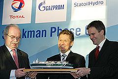Штокман может обойтись без морской платформы