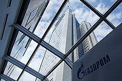 """Газпром"" о планах закупки газа"