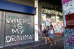 Греция вернулась к забастовкам