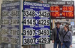 Рубль ненадолго подрастет