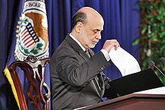 Бернанке напечатает немного долларов на пробу