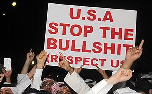 Мусульмане пошли по посольствам