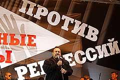 Москва готова отстоять позицию по Гудкову и Pussy