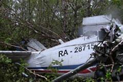 Катастрофа Ан-28: причины названы