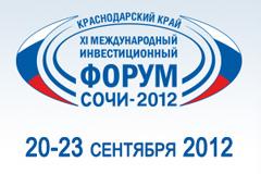 """Форум """"Сочи-2012"""""""