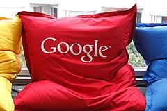 Иран заблокировал Google