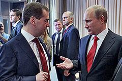 Путин напомнил Медведеву про модернизацию