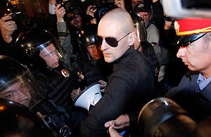 Задержание Удальцова признали незаконным