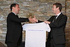Медведев и Цукерберг встретились