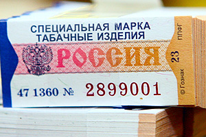 Акциз для табачных изделий купить сигареты харвест в нижнем новгороде
