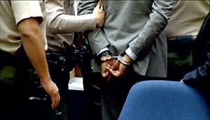 Обвиняемые в шпионаже остались под арестом